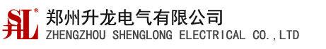 郑州升龙电气