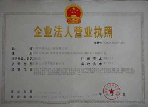 陕西消防设计资质
