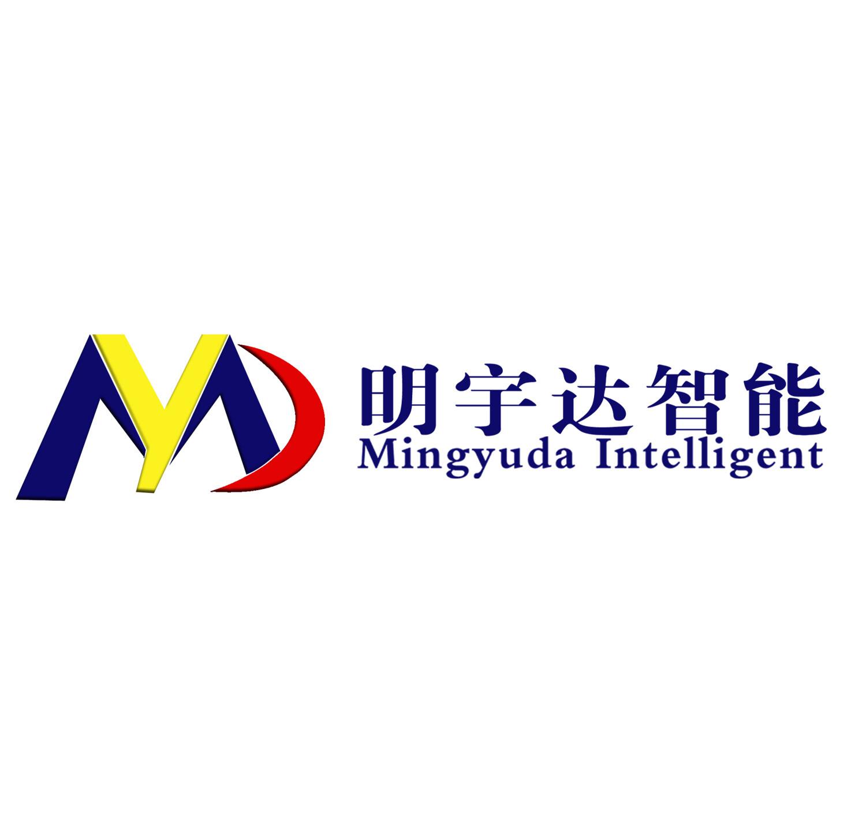 深圳市明宇达智能设备有限公司