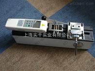 端子拉力测试仪做曲线分析端子拉力测试仪