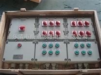 龙口动力防爆配电箱 防爆动力配电箱价格 BXD防爆动力箱尺寸