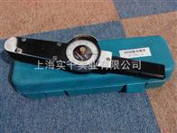 扭力扳手2800N.m双针表盘扭力扳手