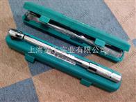 扭力扳手拖拉机装配用预置式扭力扳手