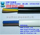 (哈尔滨)(IJYPVP22)信号电缆)(中科英华)