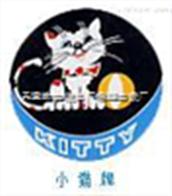 天津//10KV-YJV22高压交联电力电缆