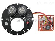 安防摄像机红外灯板 LED红外灯板 深圳红外灯板厂家