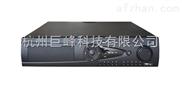 全SDI硬盘录像机