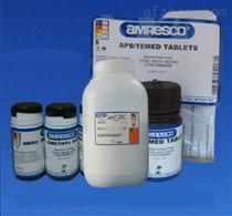 N-叔丁氧羰基-L-色氨酸