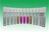 非洲绿猴肾细胞系/HCV-NS2;Vero-HCV-NS2