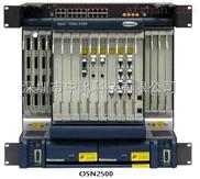 OSN2500-供应华为OSN 2500设备单板FIB