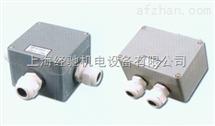 FJXR2-2,FJXR3-2,FJXR4-2船用分体式树酯接线盒