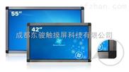 四川成都觸摸屏顯示器,東駿多點雙面觸摸屏顯示器方案