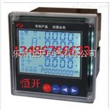 PA800H-A44 多功能电力仪表/接线图/说明书