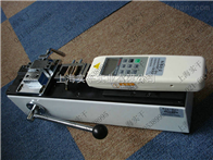 端子拉力测试仪阿城端子拉力测试仪销售处