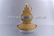 上海渝荣防爆无极灯 BAD808LED防爆灯 矿用防爆灯具