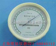 DYM4-1精密空盒气压计上海