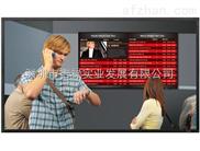 夏普52寸專業顯示器,夏普商用顯示器,夏普液晶監視器,大屏幕顯示器
