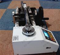 扭力扳手测试仪安徽扭力扳手测试仪生产商