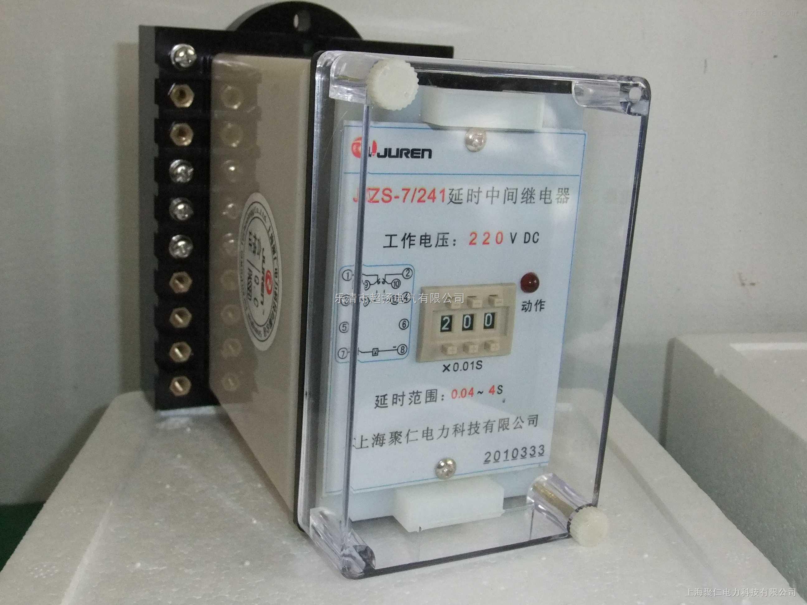 乐清市超扬电器专业生产: 中间继电器:DZB,DZS,DZK,DZY,DZJ,DZL系列 时间继电器:DS,BS,DX系列 电流继电器,DL.LL.GL,JL14.JS3,JT3,LG系列。 中间继电器DZY-208批发市场特价销售中,大量现货,欢迎广大客户来电咨询,谢谢! 联系人:曾先生 商务QQ:645269482 电 话:0577-61735628 手 机:15382529877 DZY-200系列中间继电器 中间继电器功能说明; 中间继电器选型手册: 中间继电器报价说明: