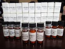 布洛芬杂质C标准品