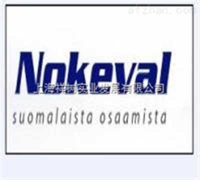 安徽技术进出口_FMH4050-西班牙西班牙LIFASA电容器电容器-安徽天欧进出口有限公司