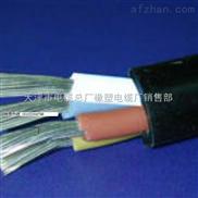 本廠發貨迅速 MZ 4*2.5煤礦用電鑽電纜 天纜三廠