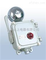 YZ-110J船用电铃