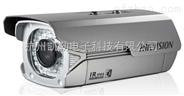 海康红外防水摄像机DS-2CC11A2P-IRA