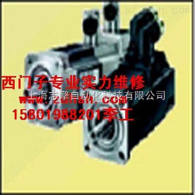 1PH7101-2HF00-0BB3电机