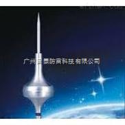 提早放电避雷针广州进口