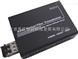 HDMI光端机-无压缩HDMI光端机