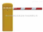 智能标准直杆道闸-电动道匝机-铝合金栏杆挡闸