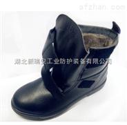 湖北新瑞安生產銷售秋冬季保暖安全鞋