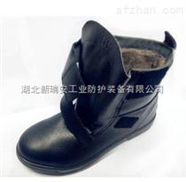 湖北新瑞安生产销售秋冬季保暖安全鞋