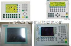 6AV6642-0DA01-1AX0   OP 177B PN/DP