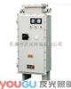 CBQ55防爆自耦減壓電磁起動箱廠家