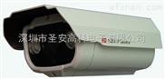 130万阵列红外摄像机,高清监控摄像机,网络摄像机生产厂家
