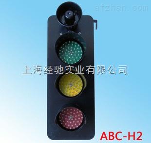 abc-h2带报警三相电源指示灯