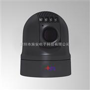 施安车载红外高速云台摄像机(防水,夜视,防震)