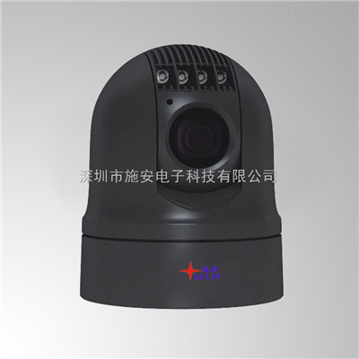 SA-D4480CP施安车载红外高速云台摄像机(防水,夜视,防震)