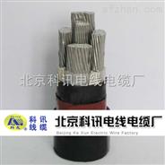 铠装铝芯电缆VLV22-3*25+1*16