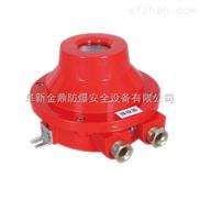 兴宁防爆红外光束感烟探测器,汕尾防爆点型紫外火焰探测器