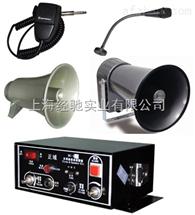 BC-2X,BC-2K,BC-2Y 多用途设备报警器