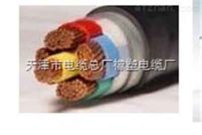 FS-YJLV铝芯防水防鼠电力电缆价格