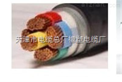 防水防鼠电力电缆FS-YJLV22《国标线》