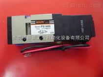 SMC基型電磁閥VF系列%smc電磁閥價格唐山