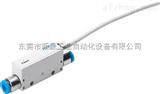 SME0-4U-S-LED-24-B德国FESTO空气流量传感器%惠州FESTO电磁阀现货