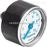 QSL-1/4-10德国FESTO压力表%festo减压阀长沙