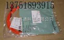 清华同方六类非屏蔽网络跳线 5米