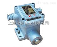 DS-30-127,DS-30-220 矿用防爆电磁锁(防爆电器)